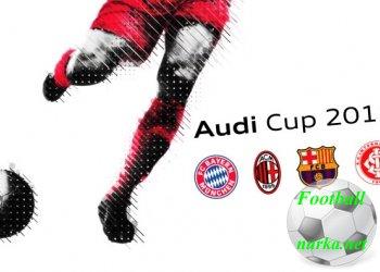 AUDI Cup. В финале сыграют «Барселона» и «Бавария»